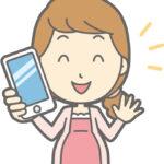 妊婦用アプリ